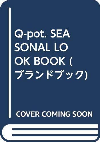 Q-pot. SEASONAL LOOK BOOK 画像 A
