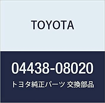 Toyota 04428-06340 CV Joint Boot Kit