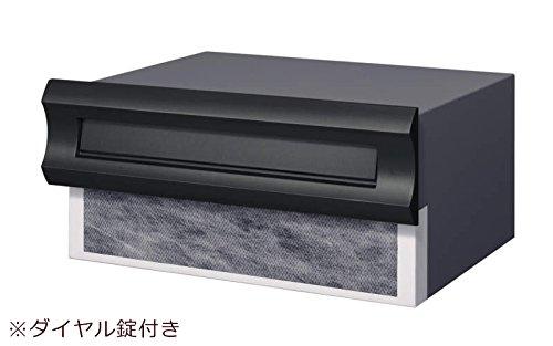 郵便ポスト 埋め込み式ポスト SON-2DK型 1ブロック/ダイヤル錠タイプ 三協アルミ ブラック B00RFNGEEQ 18350 ブラック ブラック