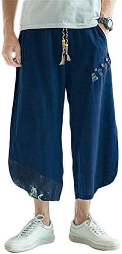 [エージョン] メンズ 七分丈パンツ 無地 薄手 綿麻 リネン カジュアルパンツ ガウチョパンツ ゆったり 七分丈 中国風 ショートパンツ 涼しい 大きいサイズ 格好良い ファッション