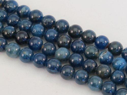 """BRCbeads Kyanite Nature Gemstone Dark Blue 8mm Round 50pcs 15.5"""""""