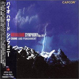 "Price comparison product image Bio Hazard: Symphony (""Resident Evil"")"
