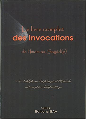 Amazon Fr Livre Complet Des Invocations Le As Sajjad