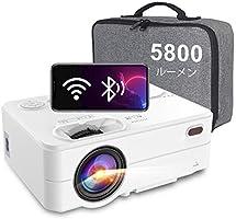 Artlii プロジェクター WIFI スマホに直接接続 5800lm Bluetooth対応 小型 1920×1080最大解像度 台形補正 ズーム機能 持ち運び 内蔵スピーカーパソコン/スマホ/タブレット/PS3/PS4/TV...