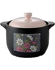 XXDTG Ceramics Casserole Soup Pot Spodumene Saucepan Cooking Utensils Fire Heat Resistant Household Kitchen Supplies