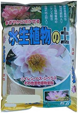鮮やかに咲かせる水生植物の土! 2-39 あかぎ園芸 水生植物の土 5L 10袋 〈簡易梱包
