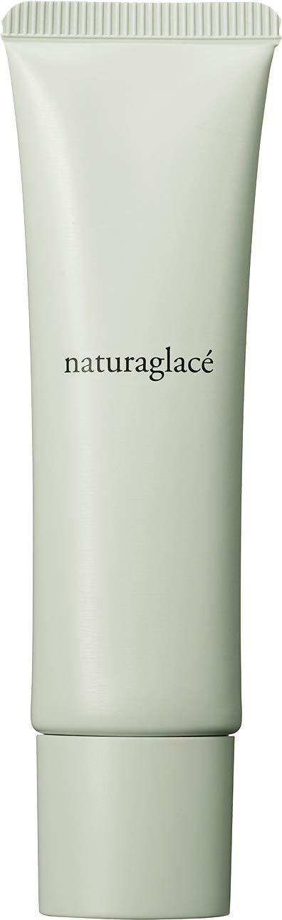 ナチュラグラッセ(naturaglace) ナチュラグラッセ メイクアップクリーム シアーモイスト 化粧下地 ラベンダーピンクのサムネイル