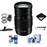 Panasonic Lumix G Vario 100-300mm f/4.0-5.6 II Power O.I.S. Zoom Lens for Micro Four Thirds - Bundle With 67mm Filter Kit, Lens Wrap, Cleaning Kit, Capleash II, Lenspen Lens Cleaner, Software Package