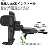 iOttie Easy One Touch 5 CD Slot Car Mount Phone