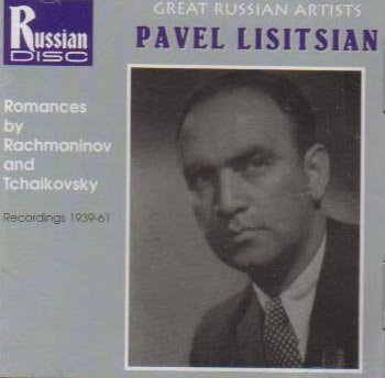 Great Russian Artists: Pavel Lisitsian Romances