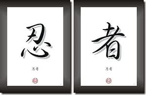 NINJA deportes de artes marciales de caligrafía set de ...