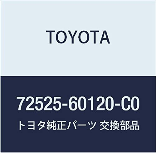 TOYOTA 72525-60120-C0 Reclining Adjuster