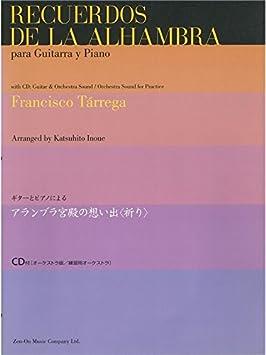 Recuerdos de la Alhambra. Partituras para Guitarra, Acompañamiento ...