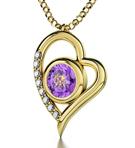 Gold Plated Zodiac Heart Pendant Gemini Necklace 24k Gold inscribed on Light Purple Crystal, 18'' by Nano Jewelry