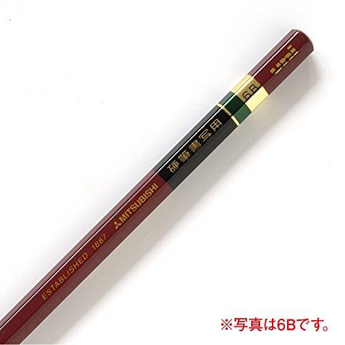Mitsubishi Pencil Kohitsu Shosha for pencil hexagon axis 1 dozen 4B (japan import) Photo #4