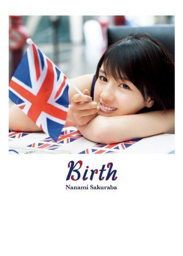 写真集  Birth