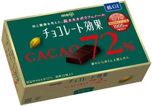 明治 チョコレート効果カカオ72%
