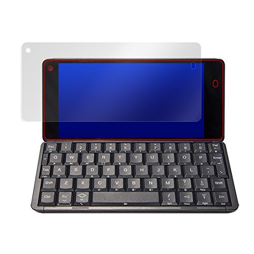 MIYAVIX Brilliant Screen Protector Overlay Brilliant for Gemini PDA Made in Japan ()