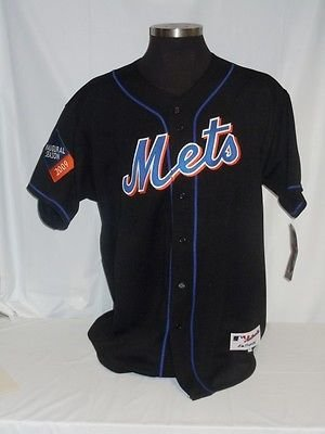 Did the mets redesign their horrible citi field patch?