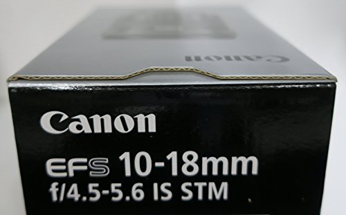 Canon-EF-S-10-18mm-145-56-IS-STM-Objektiv-schwarz