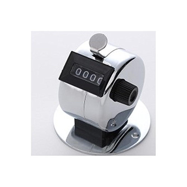 デジタルスモッグ渦エクステカウンターPro(スタンドベース付)数取器 まつげエクステ用品