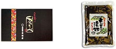 [2点セット] 岐阜銘菓 音羽屋 飛騨のかたりべ [12個]・【年中販売】木曽の漬物 すんき入り(200g) / すんき漬け味付加工品 //