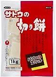 Satoh's Kirimochi (Rice Cake) 35.3oz [Japan Import]