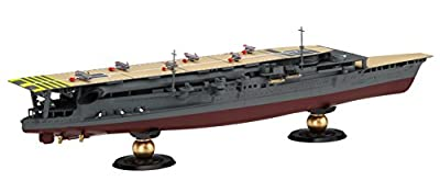 Fujimi 1/700 Imperial Navy Series No.33 Japanese Navy aircraft carrier Kaga three-stage flight deck during Forouhar model(Japan imports)