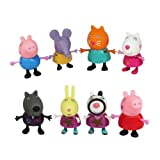 NEW Peppa Pig Friends 8pcs/Lot Suzy Emily Danny Rebacca Action Figure For Kids offers