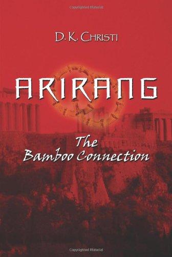 arirang-the-bamboo-connection