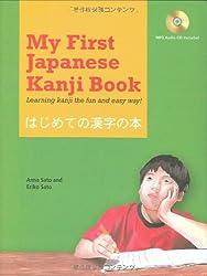 My First Japanese Kanji Book: Learn Kanji the Fun and Easy Way!