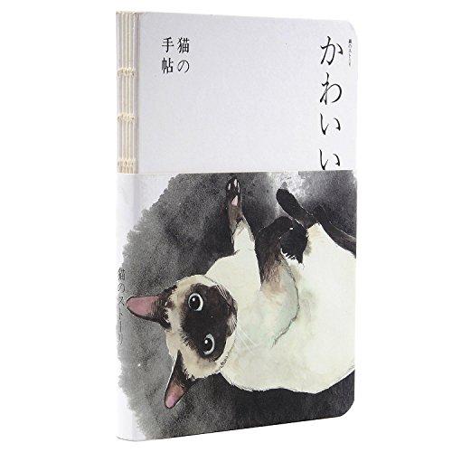 Japanese Art Supply - 2