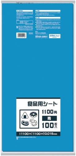 日本サニパック(SANIPAK) 食品用片開きシート B11B
