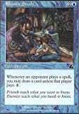 Magic: the Gathering - Rhystic Study - Prophecy