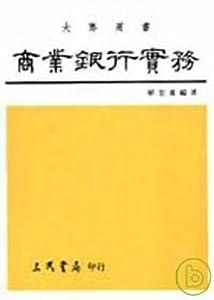 Paperback International Marketing Management (Traditional Chinese Edition) [Taiwanese_Chinese] Book