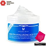Annie's way Arbutin plus Hyaluronic Acid Brightening Cleansing Jelly Mask, 8.5 Oz/250ml, Whitening, Moisturizing, Minimizes Fine Line, Suitable for Dark and Dry Skin