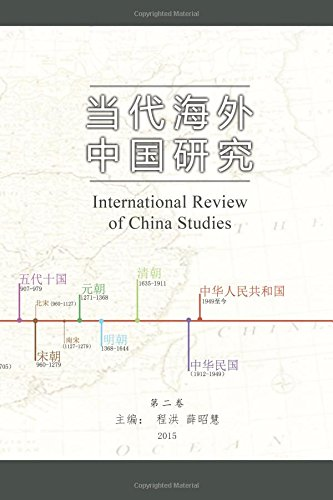 Read Online International Review of China Studies Vol. 2 PDF
