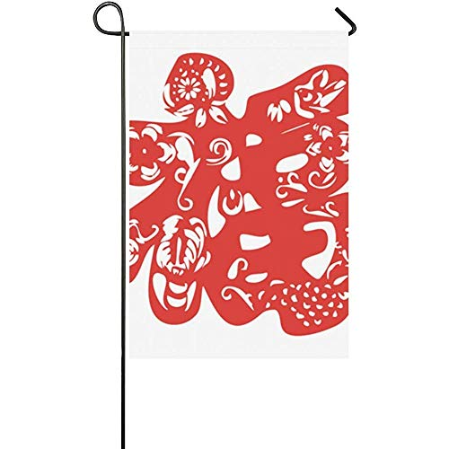 GRATIANUS Home Decorative Outdoor Double Sided Chinese Character for Fortune Happiness and Good Polyester Garden Flag Banner 12 x 18 Inch for Outdoor Home Garden Flower Pot Decor