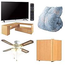 【新生活応援セット】炊飯器やクリーナー、収納家具家電がお買い得