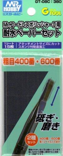 (1 de chaque feuille 15 pièces: n ° 400, n ° 600) électrique sans fil Polisseuse II en papier résistant à leau mis en GT08C grossier