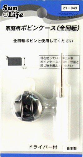 Household bobbin case (full revolution) (japan import) by Home ()