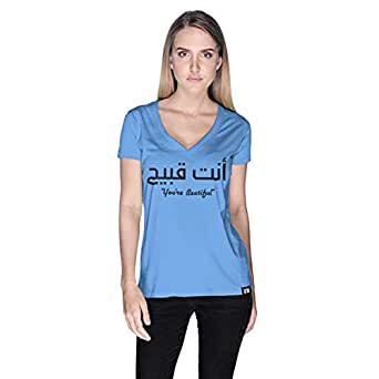 Creo You Are Beautiful T-Shirt For Women - Xl, Blue
