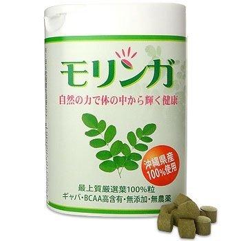 沖縄県産 厳選モリンガ葉 100% モリンガ粒 250粒 栄養の宝庫モリンガ(奇跡の樹)