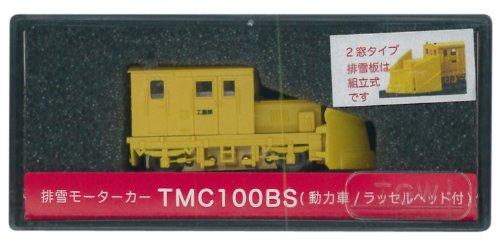 Snow Disposal Motor Car TMC100BS (Two Window/Yellow)