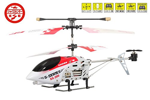 RCヘリコプター K50 ラジコン ジャイロセンサー ホバーリング