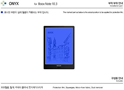ONYX Boox Note 10.3 - Protector de pantalla para Onex Boox Note ...