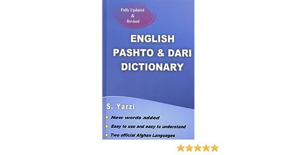 English Pashto & Dari Dictionary: S Yarzi: 9780956144904