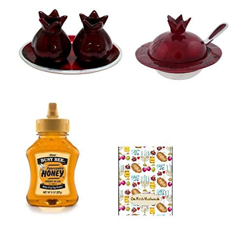 Rosh Hashana 8 Piece Pomegranate and Honey Gift Boxed Package for Jewish New Year