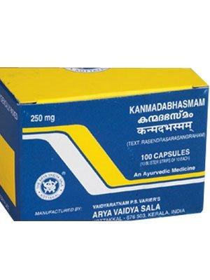 Kottakkal Arya Vaidya Sala Kanmada Bhasmam 100 Capsules