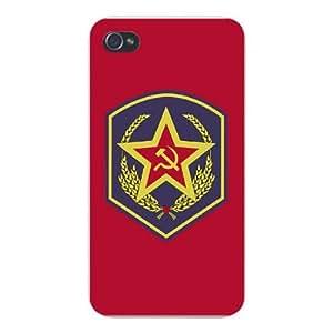 Apple Iphone Custom Case 5 5s Snap on - Soviet Union USSR Communist Hamer & Sickle Logo Russia by ruishername